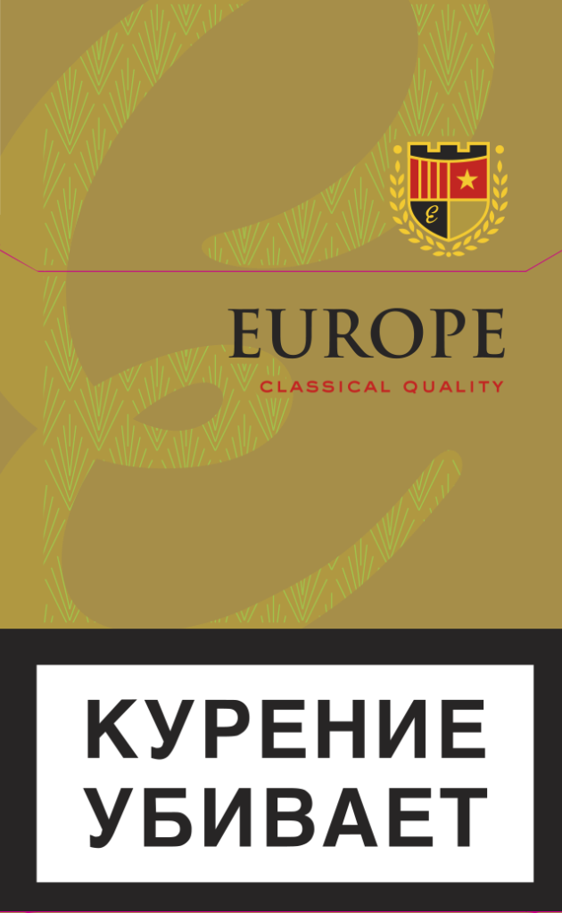 EUROPE CLASSICAL QUALITY