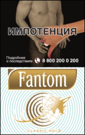 FANTOM CLASSIC GOLD