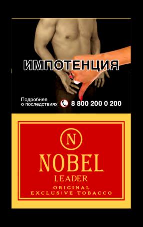 NOBEL LEADER