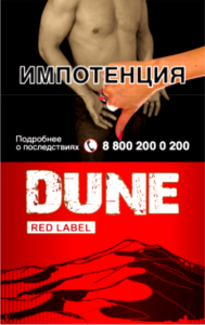 DUNE RED LABEL