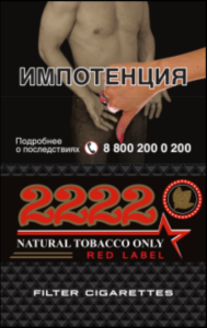 2222 RED LABEL