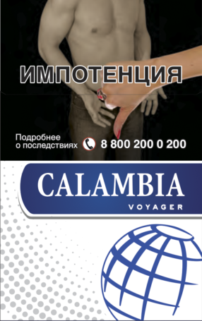 CALAMBIA VOYAGER