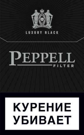 PEPPELL LUXURY BLACK