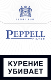 PEPPELL LUXURY BLUE