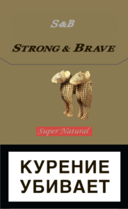 STRONG AND BRAVE GOLD