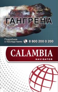 CALAMBIA NAVIGATOR
