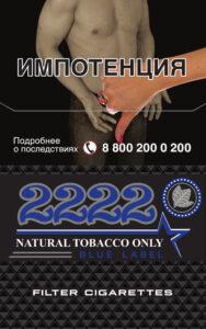 2222 BLUE LABEL