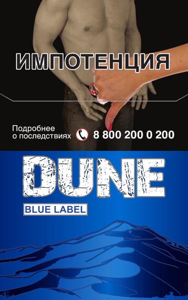 DUNE BLUE LABEL
