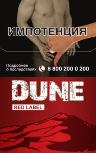 DUNE RED LABEL