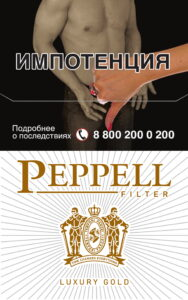 PEPPELL LUXURY GOLD