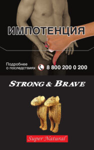 STRONG AND BRAVE BLACK