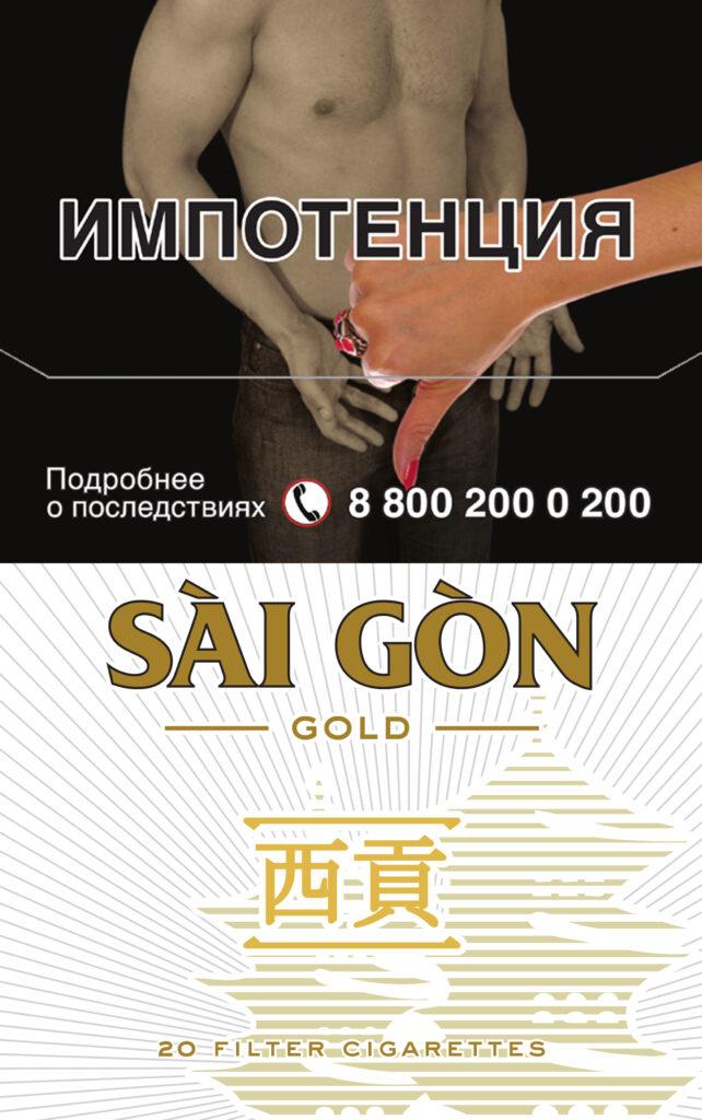 SAI GON GOLD
