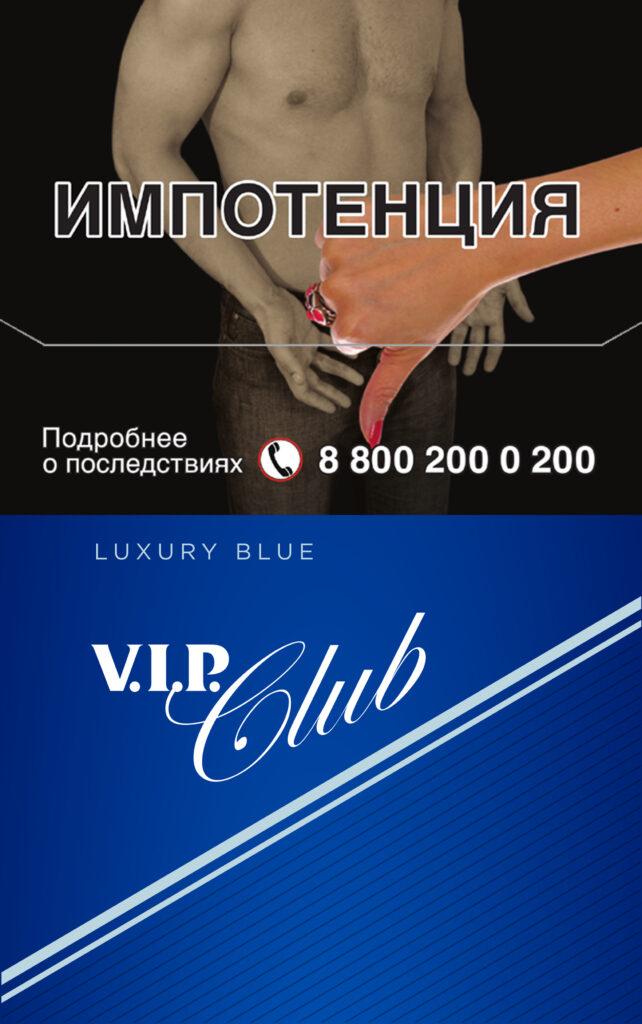 VIP CLUB LUXURY BLUE