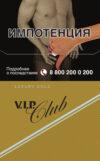 VIP CLUB LUXURY GOLD