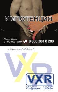 VXR ELEGANT BLUE